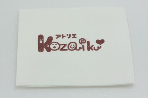 コースター名刺